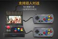 New retro double pair playing Retro Arcade simulation arcade 4.3 inch 3000 games
