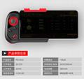 PG-9121紅蜘蛛單手無線藍牙遊戲手柄吃雞遊戲IOS安卓即連即玩手柄 3