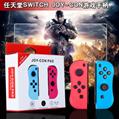 Nintendo switch joy-con wireless game controller NS around eating chicken 11