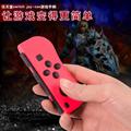 Nintendo switch joy-con wireless game controller NS around eating chicken 12