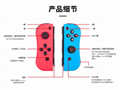 Nintendo switch joy-con wireless game controller NS around eating chicken
