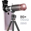 10合一 8X12X长焦手机通用镜头 12倍望远镜 广角微距鱼眼自拍杆 14