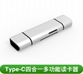 New Type-c card reader usb3.0 otg mobile phone card reader aluminum alloy