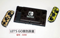 DOBE TNS-1729 Nintendo switch 充電手把 一對 黑色 16