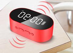 新款P1镜面闹钟蓝牙音箱家用办公收音机手机插卡电脑音响
