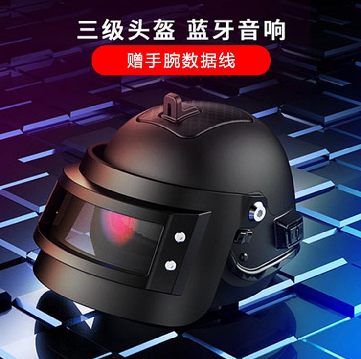 厂家直销新款i3火焰灯蓝牙音箱创意电脑迷你低音炮智能户外音响 10