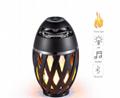 厂家直销新款i3火焰灯蓝牙音箱创意电脑迷你低音炮智能户外音响 14