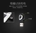 M18蓝牙耳机隐形迷你mini运动无线磁吸USB充电座爆款新款商务车载 15