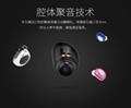 M18蓝牙耳机隐形迷你mini运动无线磁吸USB充电座爆款新款商务车载 19