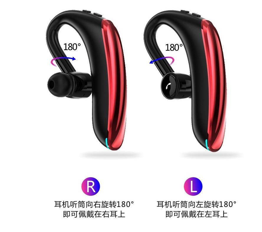 新款F900商务蓝牙耳机 5.0来电报姓名超长待机 运动商务蓝牙耳机 11