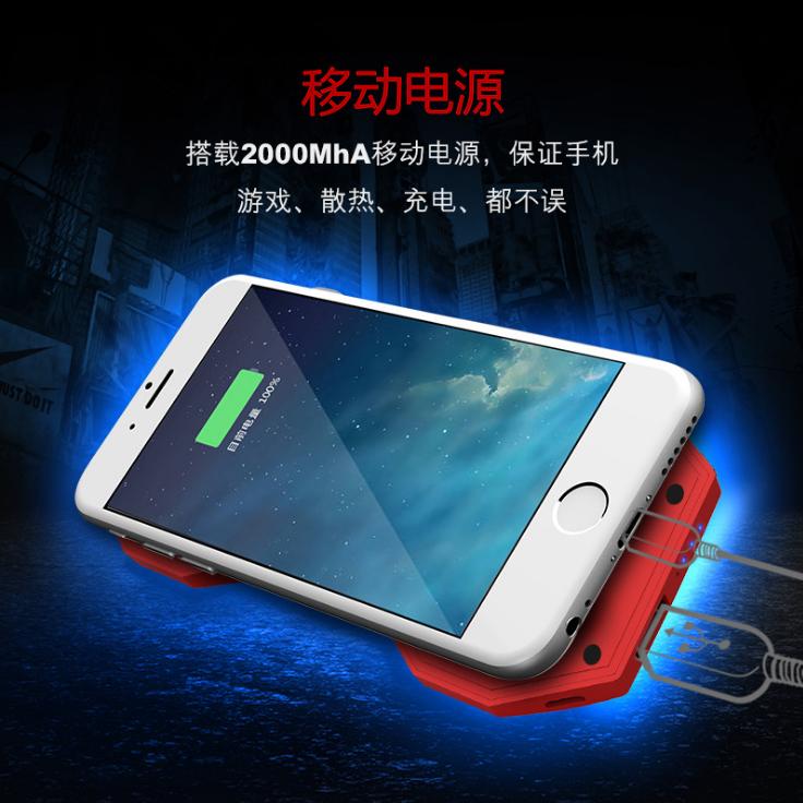 新款吃鸡神器手机散热器自带充电手机支架便携降温散热器 10