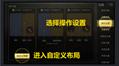 New eat chicken artifact gun button assist game handle Jedi survival king glory