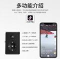 G1抖音遥控器小说翻页快手直播视频多功能手机蓝牙遥控器工厂直销 19