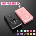 G1抖音遥控器小说翻页快手直播视频多功能手机蓝牙遥控器工厂直销 8