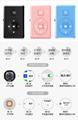 G1抖音遥控器小说翻页快手直播视频多功能手机蓝牙遥控器工厂直销 14