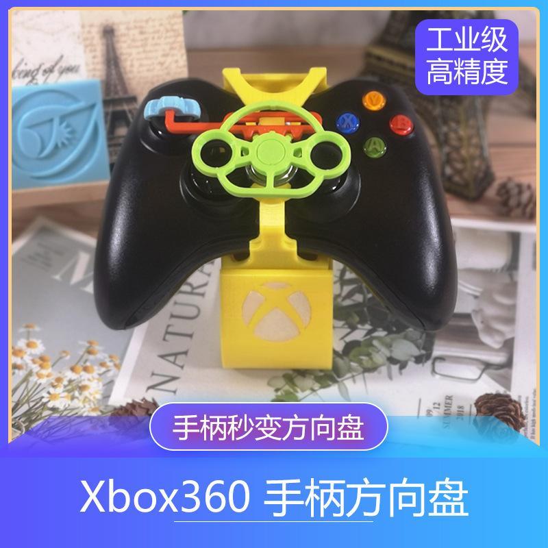 新品pc電腦賽車遊戲手柄方向盤仿真模擬駕駛器XBOX360歐卡地平線 1