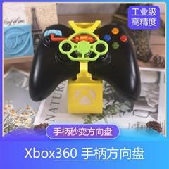 新品pc电脑赛车游戏手柄方向盘仿真模拟驾驶器XBOX360欧卡地平线