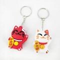 PCV Soft Plastic Bear Keychain Cartoon Doll Cute Bear Bag Pendant Car Key Ring  10