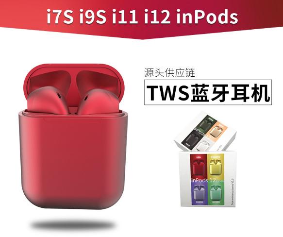 i7S i9S i11 i12 TWS With Charging Box Wireless mini Bluetooth headphones 2
