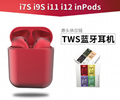 i7S i9S i11 i12 TWS With Charging Box Wireless mini Bluetooth headphones