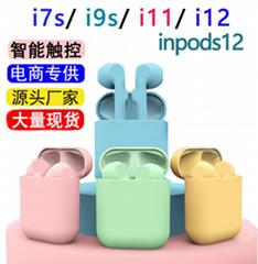 i12马卡龙 蓝牙耳机 i12tws无线触控蓝牙耳机 inpods12蓝牙耳机