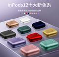 i12马卡龙 蓝牙耳机 i12tws无线触控蓝牙耳机 inpods12蓝牙耳机 13