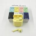 i12蓝牙耳机 inpods12马卡龙i11无线tws运动双耳触控5.0蓝牙耳机 3