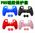 New ps5 handle cover PS5 protective cover ps5 non-slip silicone cover