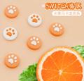 Switch動物之森搖桿帽 NS遊戲手柄防滑3D帽 動物之森主題搖桿帽 8
