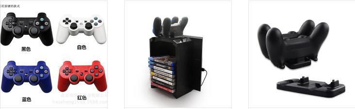 PS4遊戲手柄座充PS4slimPRO手柄雙充PS4手柄充電器充電座 4
