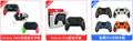 PS4遊戲手柄座充PS4slimPRO手柄雙充PS4手柄充電器充電座 9