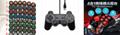 PS4遊戲手柄座充PS4slimPRO手柄雙充PS4手柄充電器充電座 16