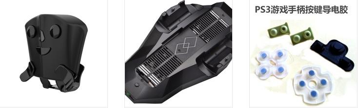 PS4遊戲手柄座充PS4slimPRO手柄雙充PS4手柄充電器充電座 20