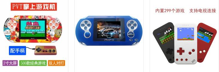 新款经典迷你GB内置300款FC红白机游戏掌机支持双打手柄 10