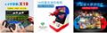 新款经典迷你GB内置300款FC红白机游戏掌机支持双打手柄 12