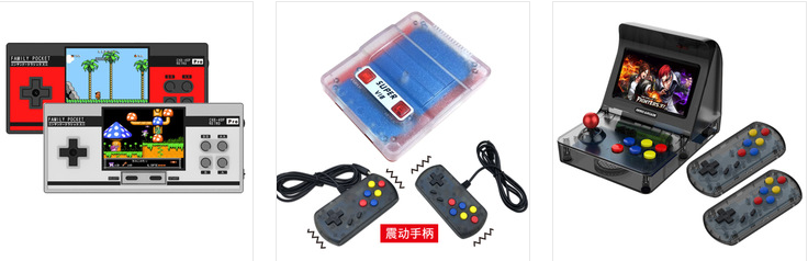 Classic retro mini arcade nostalgic children's game console built-in 256 12