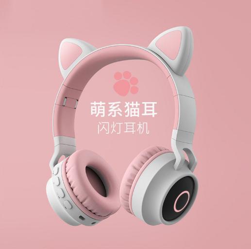 炫彩发光B39头戴式无线蓝牙耳机手机电脑通用生产厂家 19