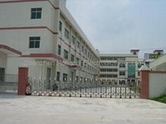 Shenzhen Hongzhi Electronics Co Limited