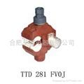 TTD281FV0防火型线夹