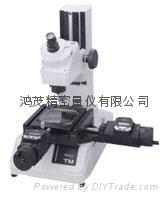 三豐工具顯微鏡及電子測微頭