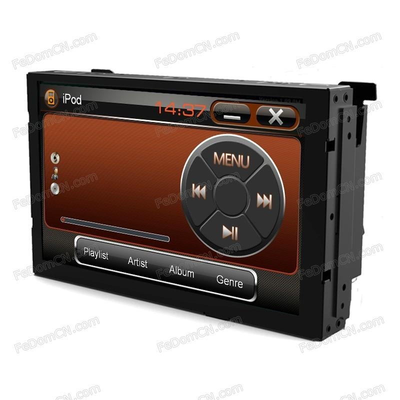 car gps monitor for nissan qashqai c7077nq freenavi hong kong manufacturer car audio. Black Bedroom Furniture Sets. Home Design Ideas