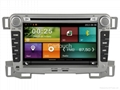 Cartouch® Car DVD GPS for Chevrolet Sail