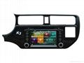 Cartouch® Kia K3 Rio Car DVD Player GPS Navigation Radio RDS iPod Phone Link AV
