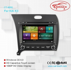 Cartouch® Car DVD GPS fo