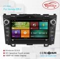 Cartouch® Car DVD GPS for Honda CR-V