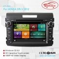 Car DVD GPS for HONDA CR-V 2012