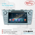 Android Car DVD GPS For Toyota Camry