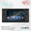 Android Universal 2 Din car DVD player