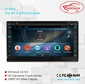 Android Car DVD GPS For 2 Din Universal