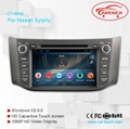 Android Car DVD GPS For Nissan Sylphy